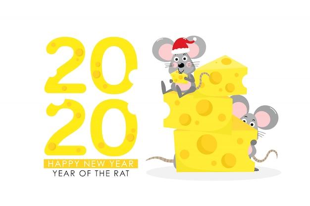 Крыса с сыром приветствие к 2020 году