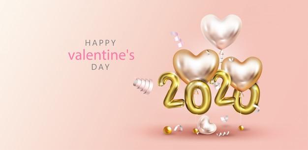幸せなバレンタインデー2020グリーティングカード