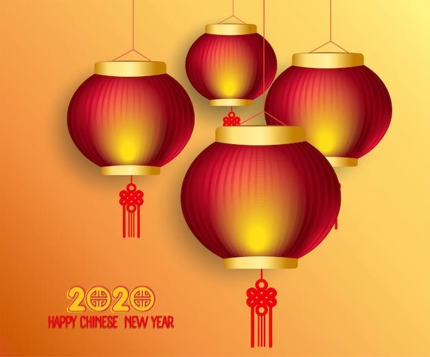 Счастливый китайский новый год 2020 фон с фонарями и световым эффектом
