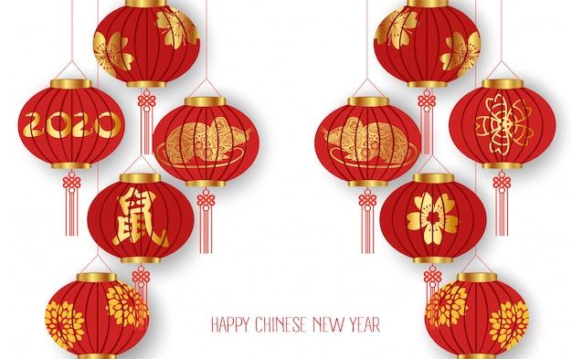 Счастливый китайский новый год 2020 фон с фонариками на белом фоне