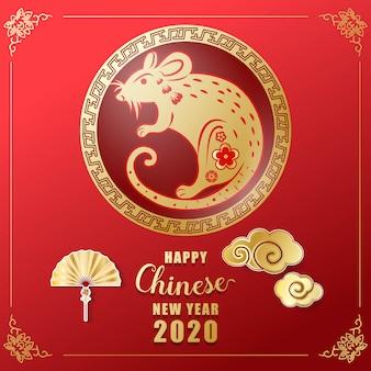 明けましておめでとうございます2020年。