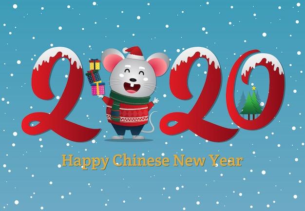 Счастливый китайский новый год 2020 года крысиного зодиака