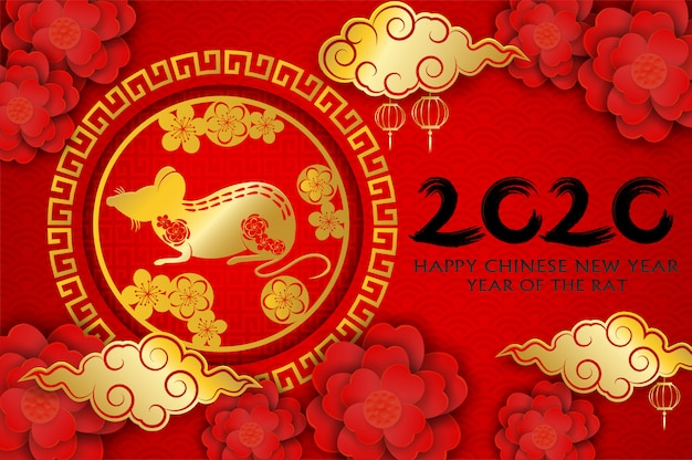 2020明けましておめでとうございます。花と赤の背景にラットをデザインします。幸せなネズミの年。