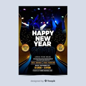 新しい年の2020年のチラシやポスターテンプレートのコンサート
