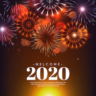 カラフルな新年2020花火