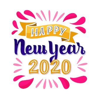 Надпись с новым годом 2020
