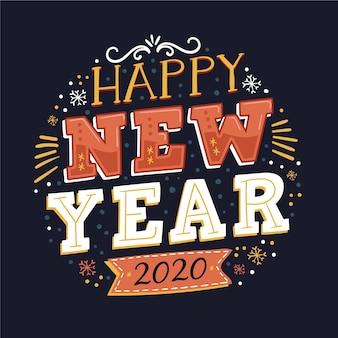 カラフルなレタリング新年あけまして2020