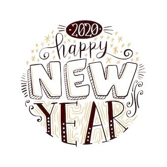 ビンテージレタリング新年あけましておめでとうございます2020
