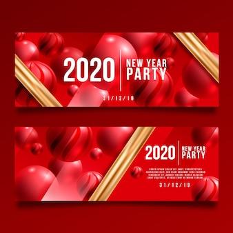 Реалистичные баннеры шаблонов нового года 2020
