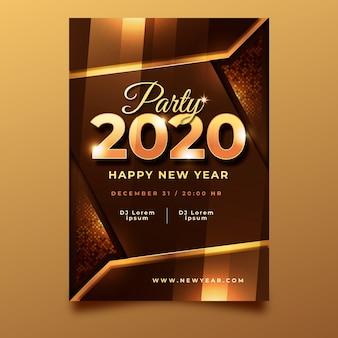 現実的な新年2020パーティーポスターテンプレート