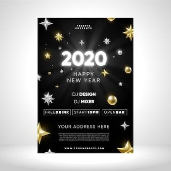 Реалистичные шаблон плаката новый год 2020