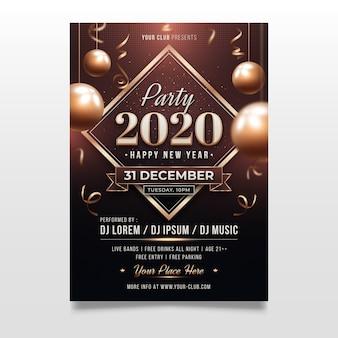 現実的な新年2020年ポスターテンプレート