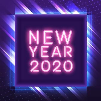 ピンクの新年2020年ネオンサインベクトル