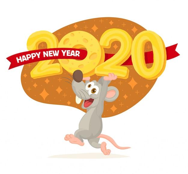 ハッピーチャイニーズニューイヤー2020