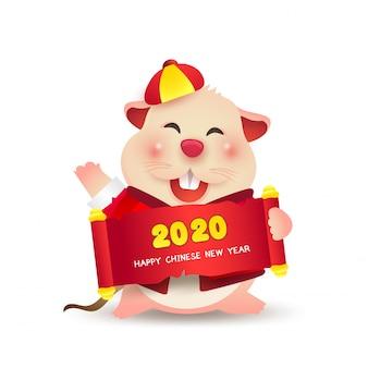 中国の伝統的な衣装と小さなネズミの性格の漫画。 2020年旧正月。