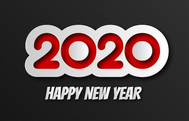 明けましておめでとう2020