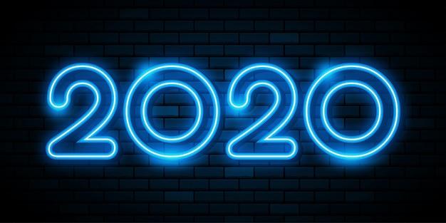 С новым годом 2020. поздравительная открытка. абстрактные . ,