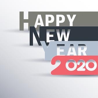 明けましておめでとう2020年。グリーティングカード。