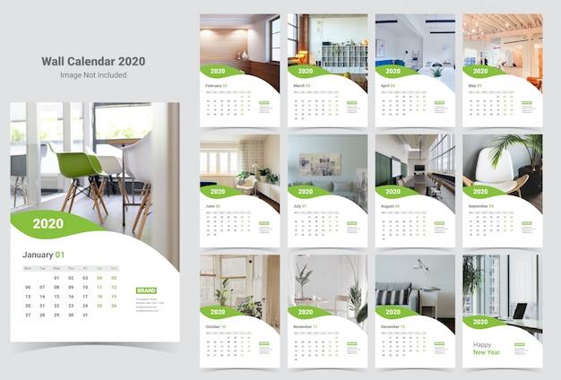 壁掛けカレンダー2020テンプレート