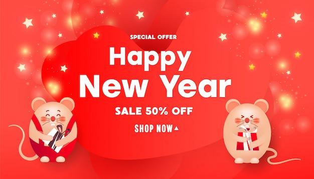 Счастливый китайский новый год баннер 2020 год крысы.