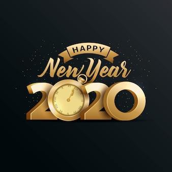 新年あけましておめでとうございます2020エレガントなグリーティングカード