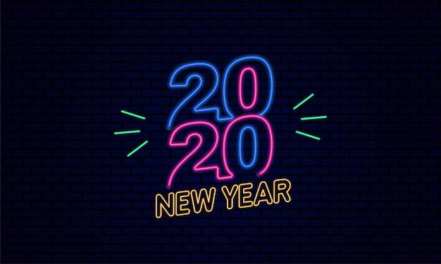 輝くネオンの光の効果の背景を持つ幸せな新年2020タイポグラフィ
