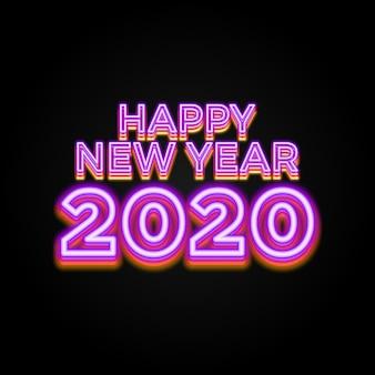 2020新年あけましておめでとうございます明るいネオンクリエイティブテンプレート