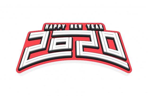 テキスト新年あけましておめでとうございます2020とタイポグラフィスポーツスーパーヒーロースタイルのエンブレム。