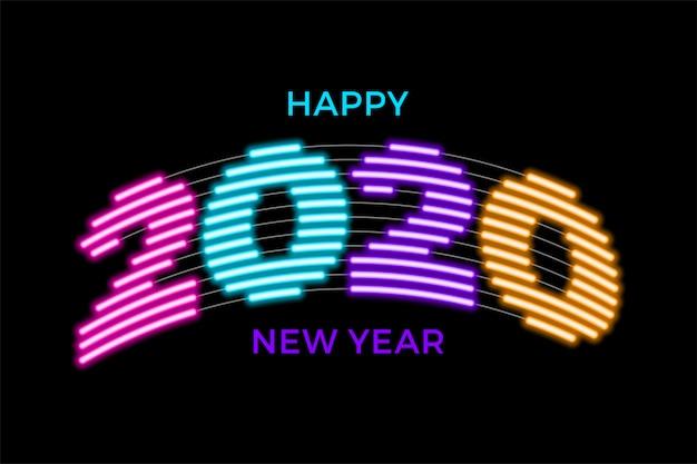 2020新年あけましておめでとうございます明るいネオンの創造的な背景テンプレート