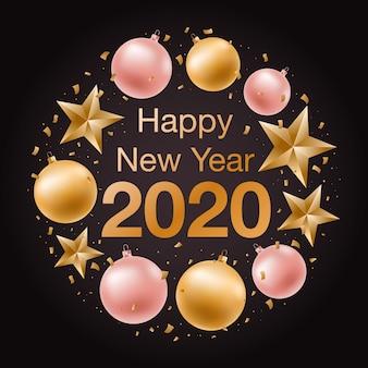 新年あけましておめでとうございます2020バナー。