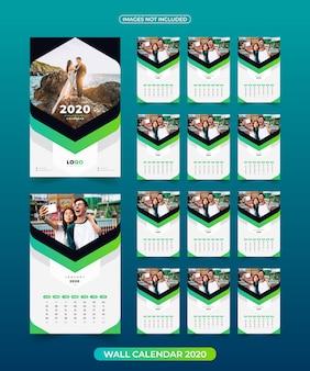 画像付き2020カレンダー