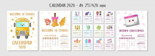 Школьный календарь 2020