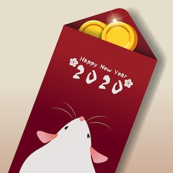 ラットの幸せな中国の新年2020年。