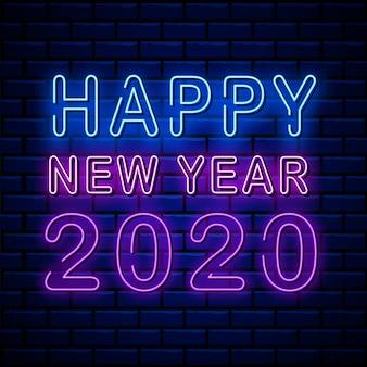 С новым годом 2020 неон