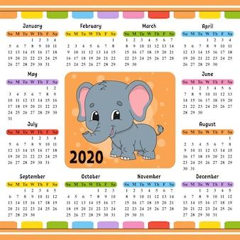 かわいいキャラクターと2020年のカレンダー。