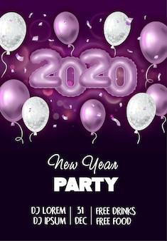 Приглашение на новогоднюю вечеринку 2020.