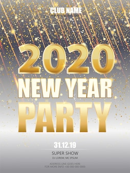 新年会2020年前夜のお祝いチラシ