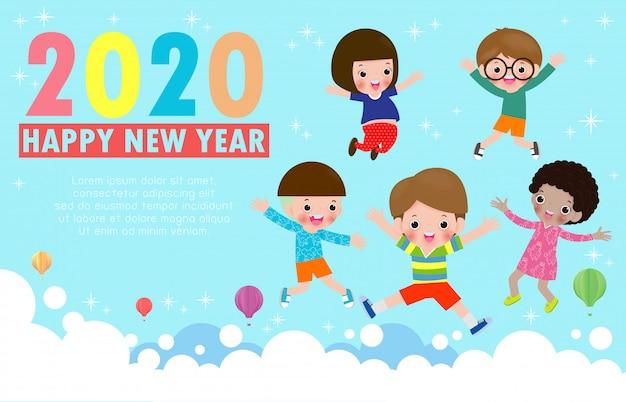 ジャンプ子供たちと幸せな新年2020グリーティングカード