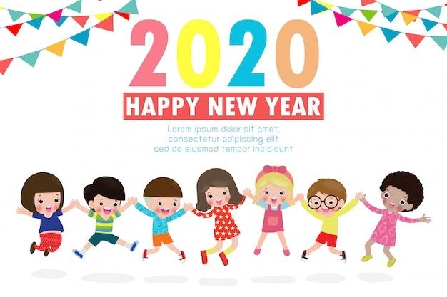 Открытка с новым годом 2020 с группой детей прыгает