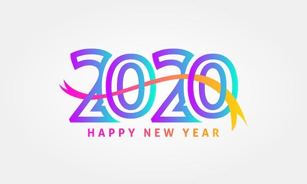 2020新年あけましておめでとうございますグラデーションロゴ