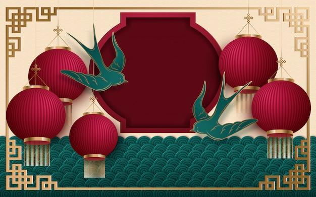 Китайский новый год 2020 традиционный красный и золотой веб-баннер