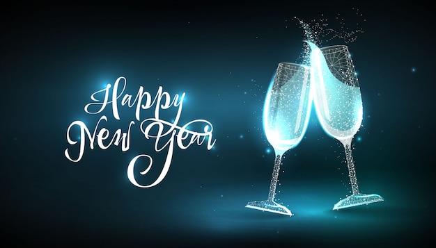 新年あけましておめでとうございます2020。グラスシャンパン
