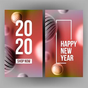 2020年を祝うクリスマス招待ポストカード