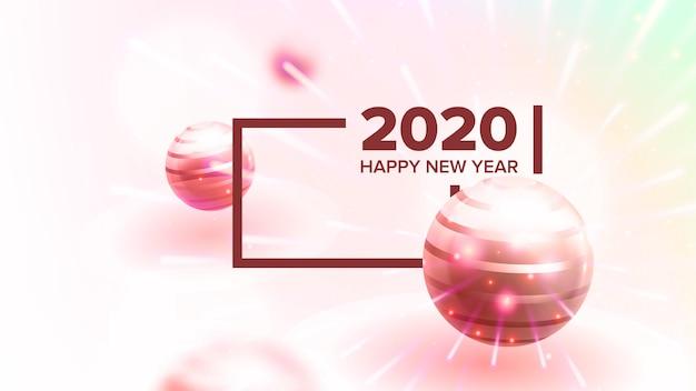 2020年を祝う創造的な招待カード