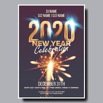 Плакат листовки на рождество 2020 года