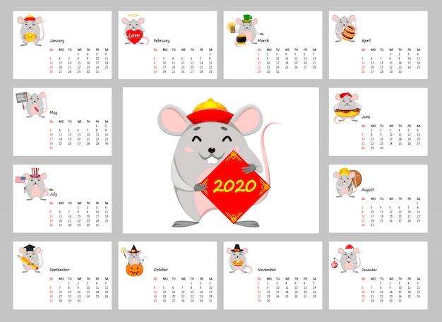 面白いネズミの2020年カレンダー
