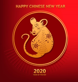 Год крысы, китайский новый год 2020