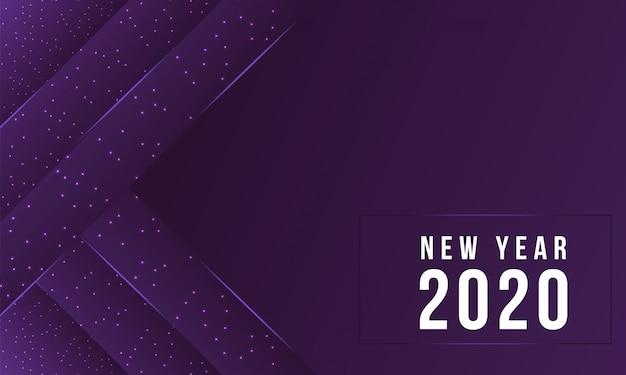 現代の2020年新年紫の抽象的な背景