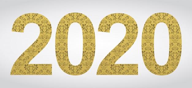 Число 2020 года с рисунком цветочных фигур