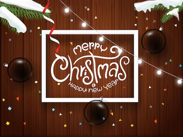 メリークリスマスと幸せな新しい2020年グリーティングカード